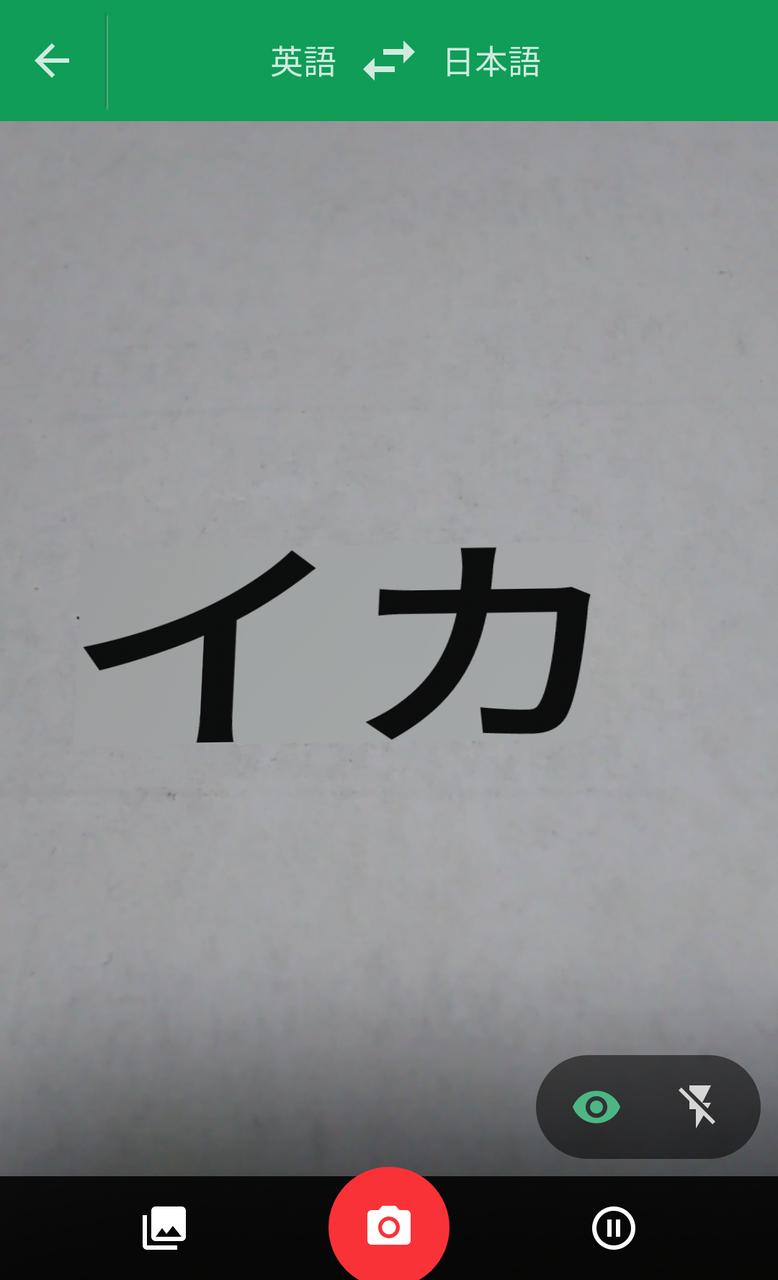 色 英語 えんじ